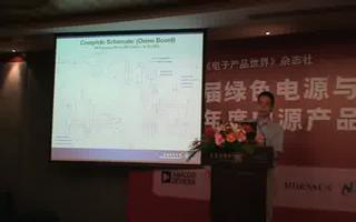 关于LED驱动技术的研讨(下)