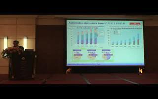 在广州举行的村田汽车电子元件技术交流会1