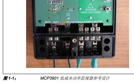 如何将MCP3901低成本功率监视器用作开发工具的详细资料概述