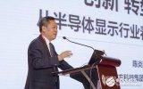 京东方CEO:中美贸易战对京东方显示事业没有太大...