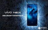 汇顶科技为vivo NEX独家提供屏下光学指纹