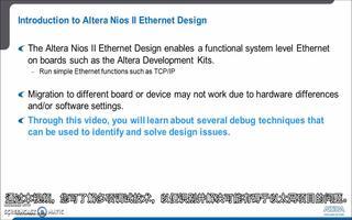关于Nios II 以太网设计的调试技术(1)