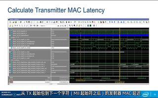 英特尔低延迟 40G 以太网 MAC 和 PHY IP的延迟计算