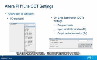 介绍如何在 Altera PHYLite IP 中创建已校准I/O终端
