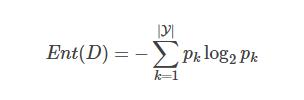 机器学习中的特征选择的5点详细资料概述