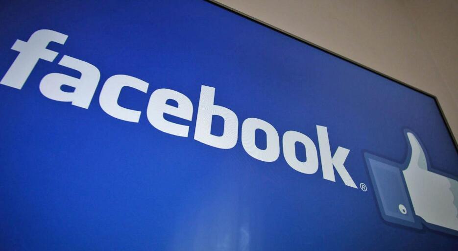 Facebook为解决用户隐私将推出删讯息功能