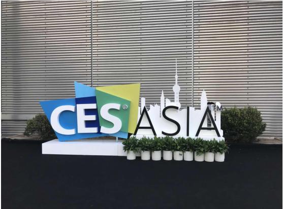 CES Asia 2018现场|黑科技云集 艾拉...