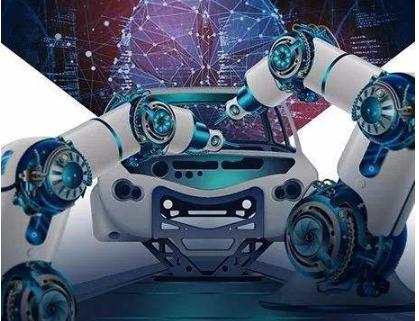 """""""人工智能 + 制造""""加快制造业转型升级"""