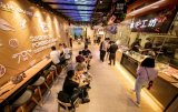 腾讯云推出智能门店选址、智能选品、销量预测等项目