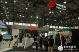 上海亚冠环境科技携旗下重磅产品Happy Air参加2018年亚洲消费电子展