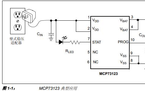 MCP73X23磷酸铁锂电池充电器评估板的详细中文资料概述