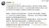华为联合奥迪开发5G联网汽车,有望2020年前问...