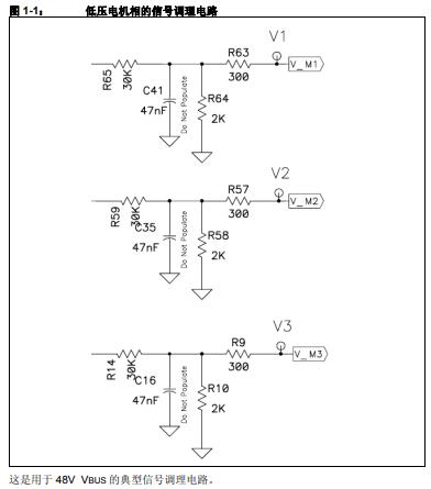 电阻网络对电机相电压进行分压的调整指南详细中文资料概述免费下载