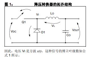 开关电源(SMPS)的拓扑结构(第二部分)详细中文资料概述