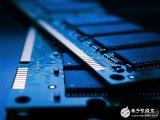 美光内存工厂故障产能下降,全球DRAM供不应求状...