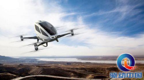 """【回顾往年CES】亿航自动驾驶载人飞行器""""亿航1..."""