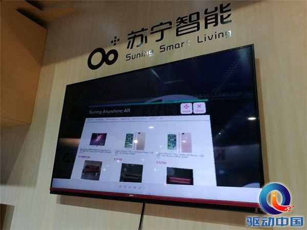 【回顾往年CES】PPTV电视亮相展台,限量发售仅5000台