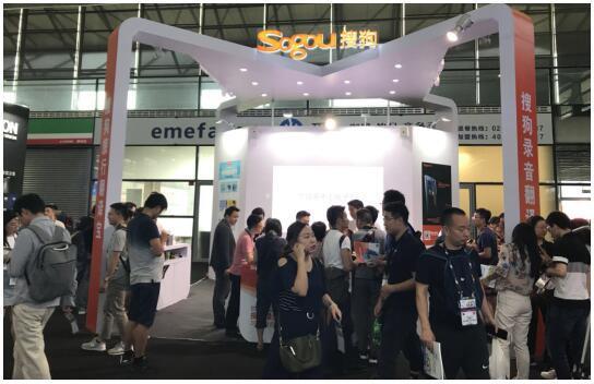 【CES Asia 2018】搜狗携众多AI翻译产品亮相,成展会焦点