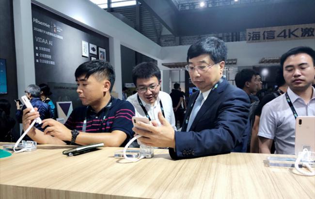 【CES 2018】海信携AI手机H20参展,将...