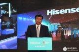 海信董事长:中国电视市场巨大