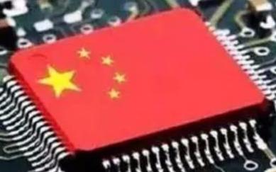 中国智能汽车第一颗国产AI芯片即将横空出世