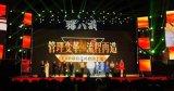 IBM帮助中国领先的人才共享平台猪八戒网快速完成其ERP系统的构建、开发和上线