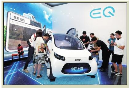 你好上海!梅赛德斯-奔驰与您在CES Asia2018 展会不见不散