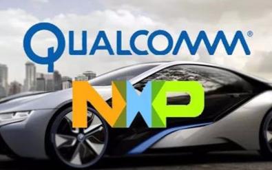 中国批准高通440亿美元收购NXP?为何高通坚持收购恩智浦