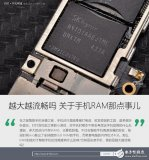 vivo手机运行内存超笔记本电脑,RAM对于手机的流畅度有什么影响?