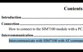 如何在Linux中使用SIM7100模块的详细资料概述