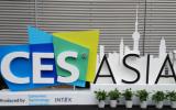 CES Asia2018迎来新亮点 爱奇艺首发AI投屏电视果4G亮相CE展