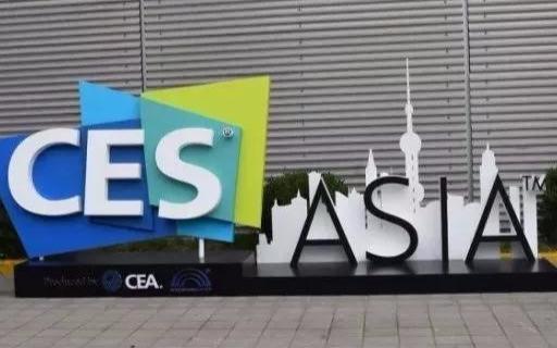 索菱亮相2018 CES Asia,深入布局未来...