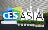 CES ASIA 2018开幕 克洛斯威智能钢琴备受关注