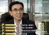 中国半导体制造,历史更替和产业变革的新时期