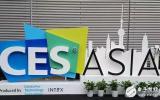 CES Asia展6月开启 国内首款高度集成自动驾驶控制器Titan惊艳亮相