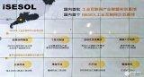 long8龙8国际pt云科iSESOL工业互联网平台为何选择落户江门?