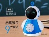 一款友悦宝X9S机器人,可以攻克孩子英语学习的问题