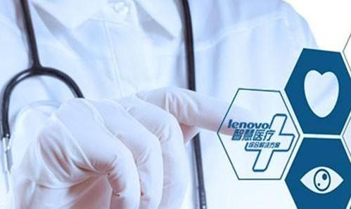 英特尔助力医疗,智能医疗将成为下一代医疗电子发展...