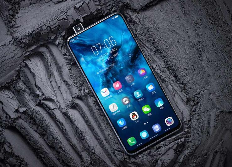 手机的设计就此而结束了吗?vivo给出了一个新的答案