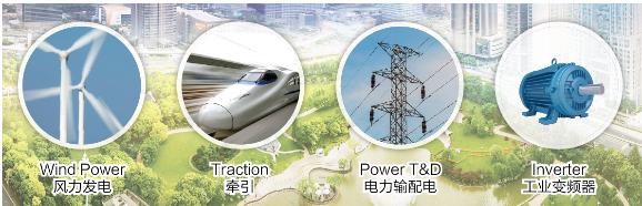 东芝电子亮相PCIM Asia 2018,为客户...