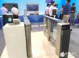 汉柏科技为飞机场提供人脸识别技术服务