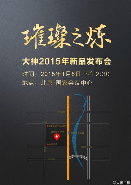 【回首往年CES】大神X7表态[liàngxiàng]展会,四大看点吸引世人