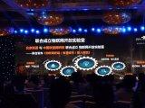 NB-IoT普及加速 北京联通已开通5000基站目标年底1万个