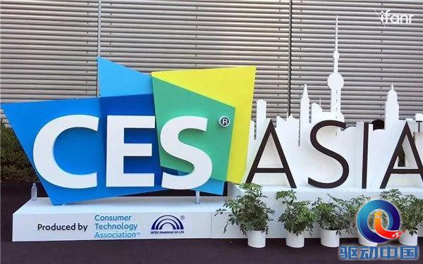 【CES Asia 2018】电视行业仍受关注,各大厂商同台竞技