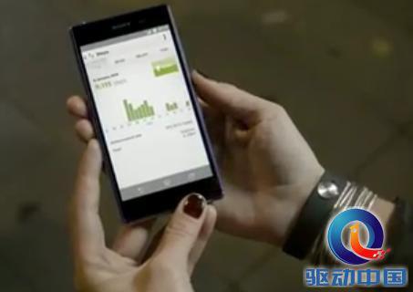【回顾往年CES】索尼发布微型生命追踪器,号称有史以来体积最小的电子装设备