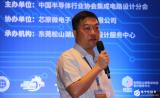 矽睿科技:新推出6轴IMU芯片QMI8610,性...