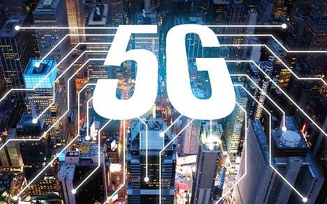 中国5G产业启动为2020年商用做支撑 中国厂商标准在5G第一阶段标