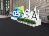 CES消费电子展开幕 中外企业纷纷亮相
