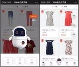 联想借助AI赋能4S店升级,苏宁发布智慧零售整套解决方案