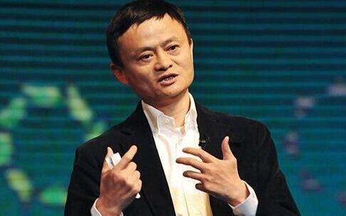 马云最新演讲:未来将没有纯制造业和纯服务业